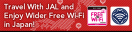 Travel With JAL and Enjoy Wider Free Wi-Fi in Japan!