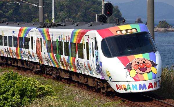 Shikoku Railway Company