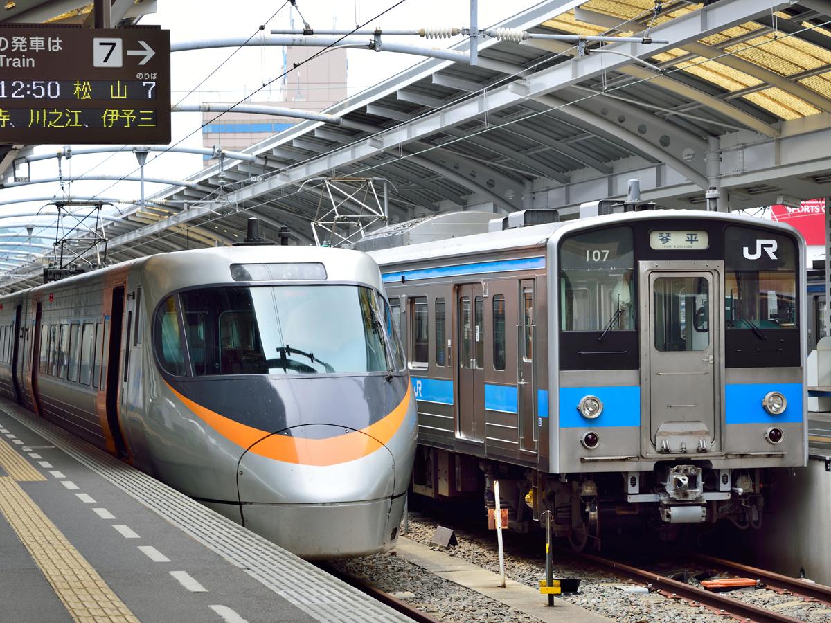 JR Takamatsu Station