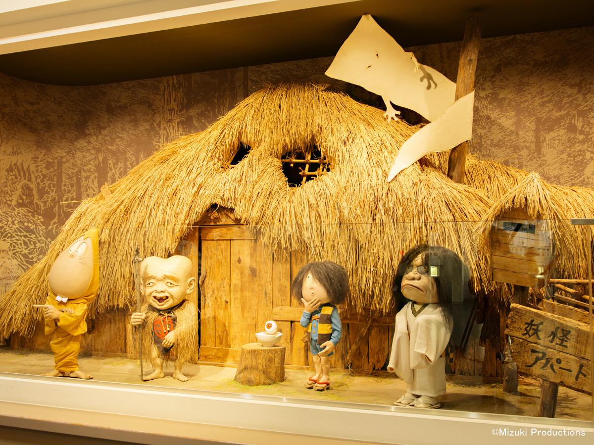 Mizuki Shigeru Road and Mizuki Shigeru Museum