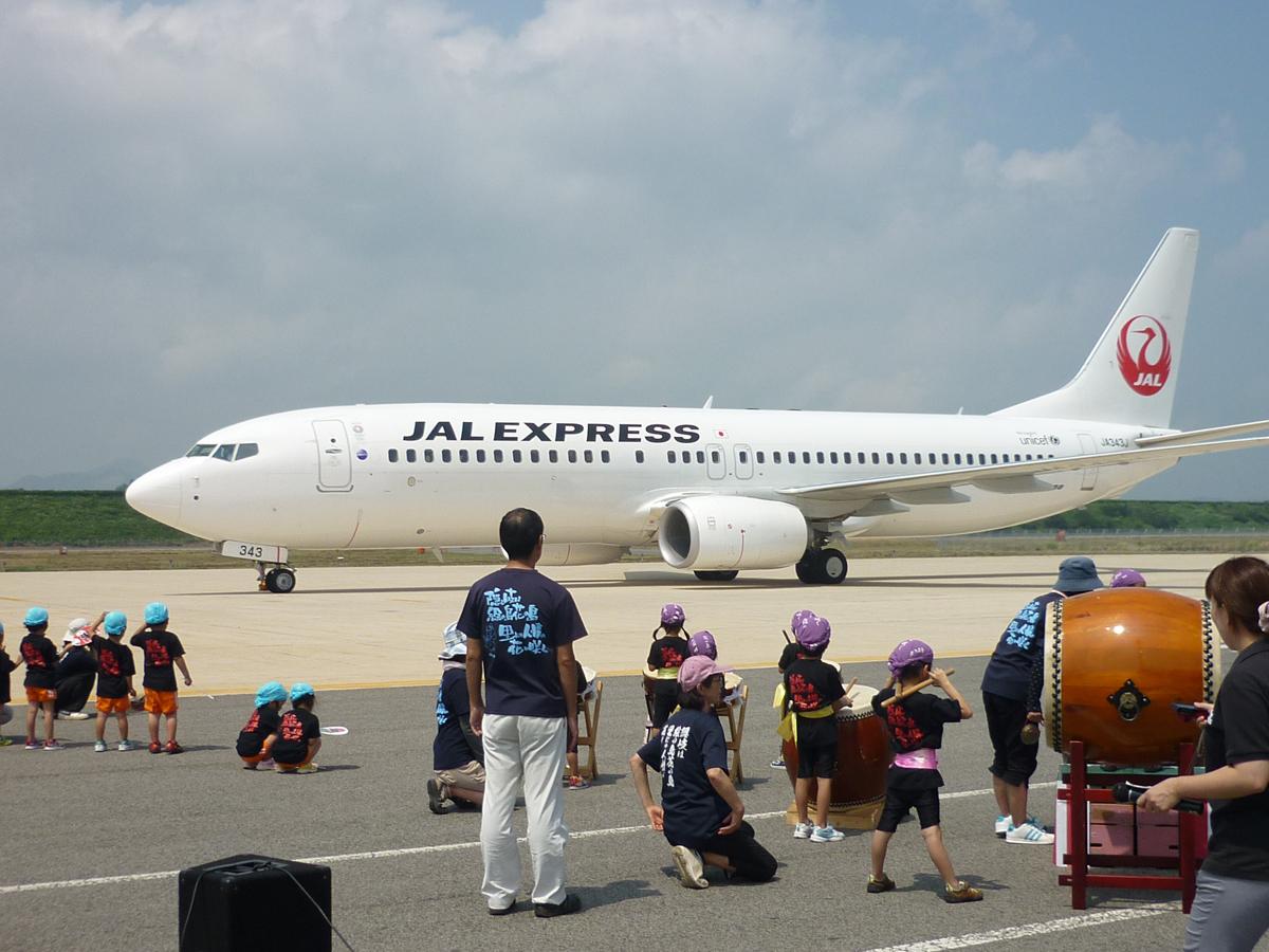 Oki Islands Global Geopark Airport