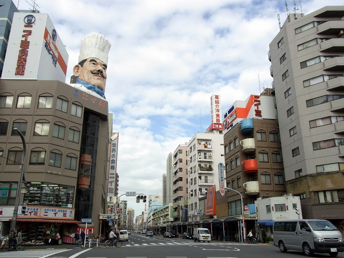 Kappabashi Kitchenware Town