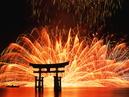 Miyajima (Itsukushima Shrine)