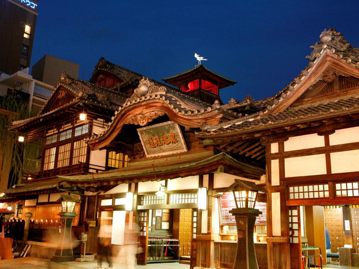 Dogo Onsen Area