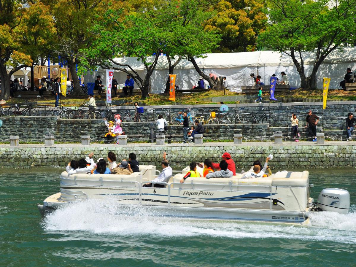 Hyoutanjima-Island Cruise