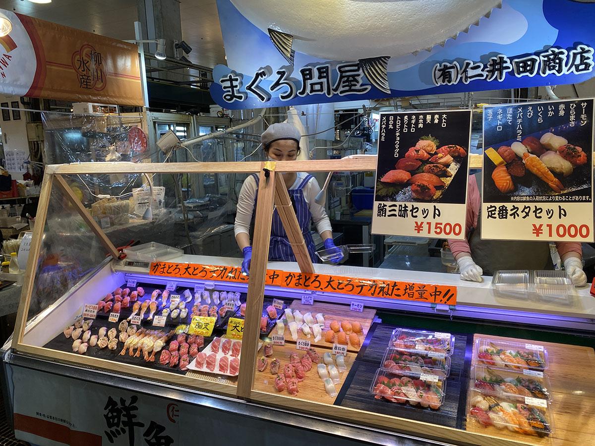 Karato Fish Market