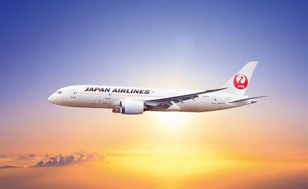 日本航空有限公司