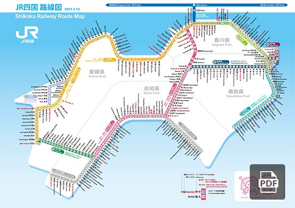 Carte des transports
