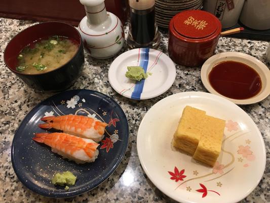 Traditionelle japanische Dating-Bräuche