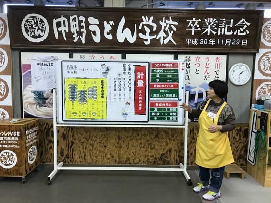 KAGAWA - SUN, SKY & SERENITY | CHUGOKU+SHIKOKU×TOKYO (JAPAN)