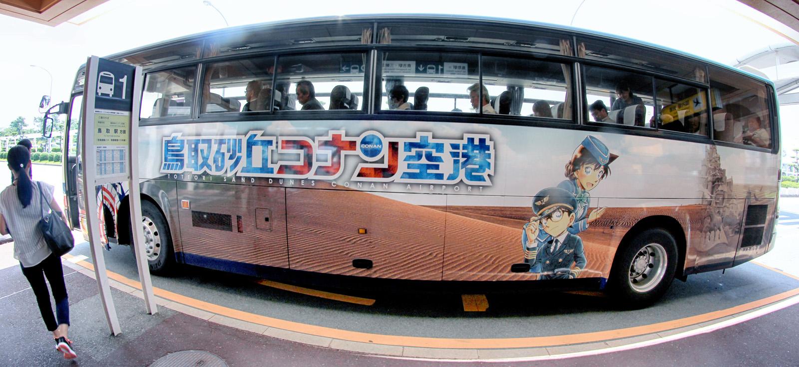 TOTTORI - SAND & BUILT-UP   CHUGOKU+SHIKOKU×TOKYO (JAPAN)