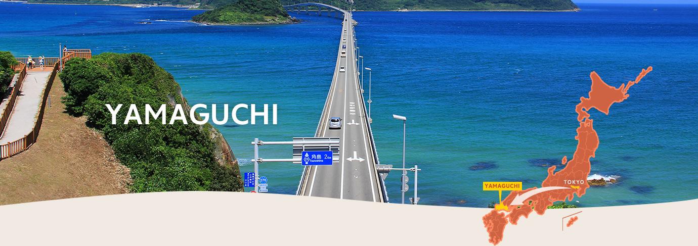 Yamaguchi