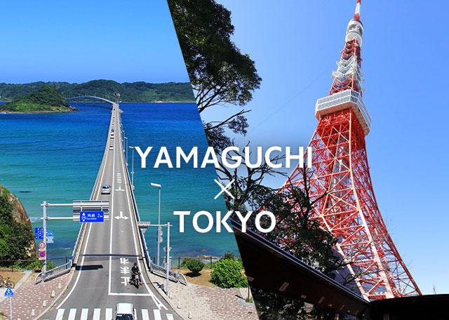 Tokyo incontri annunci dating siti Web Timeline