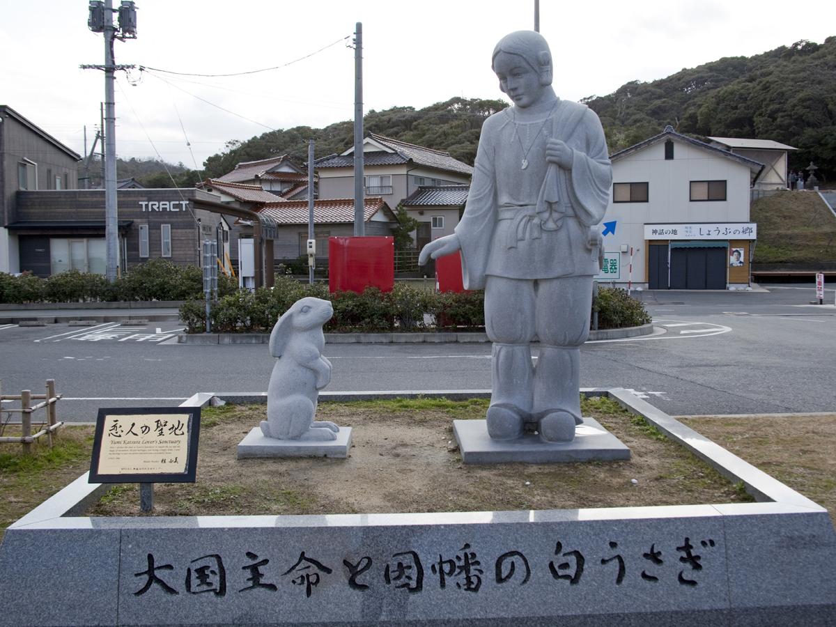 Hakuto Shrine and the Hakuto Coast _3
