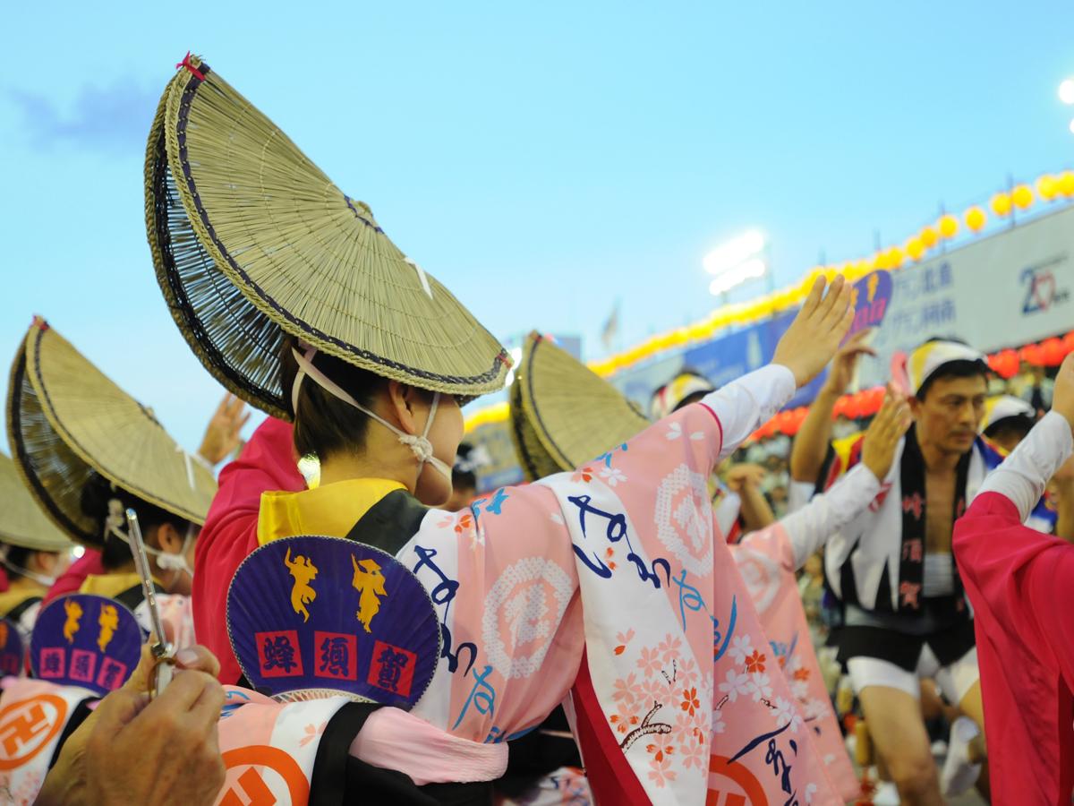 Awa Odori Dance Festival