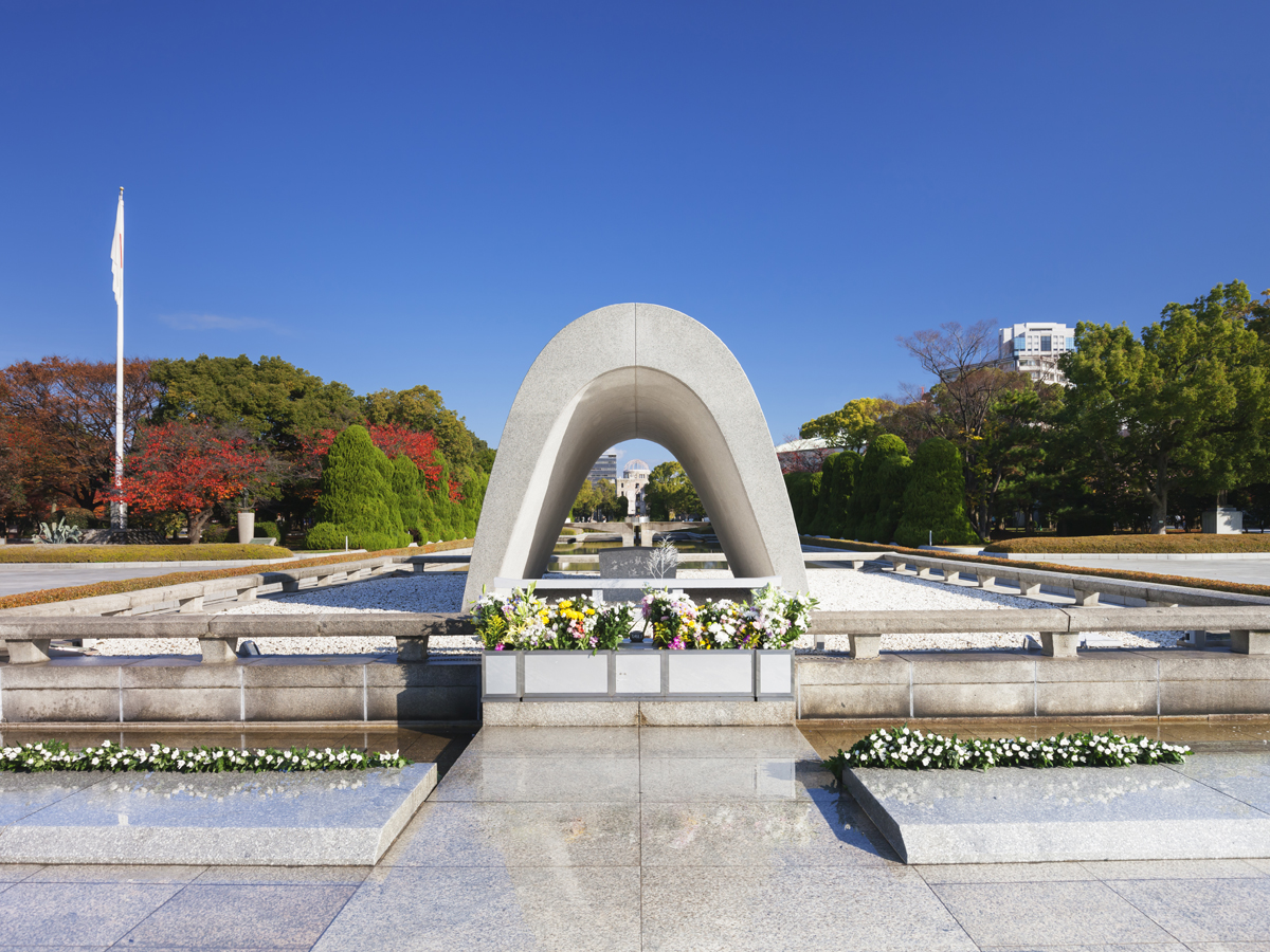 Hiroshima Peace Memorial Park _4
