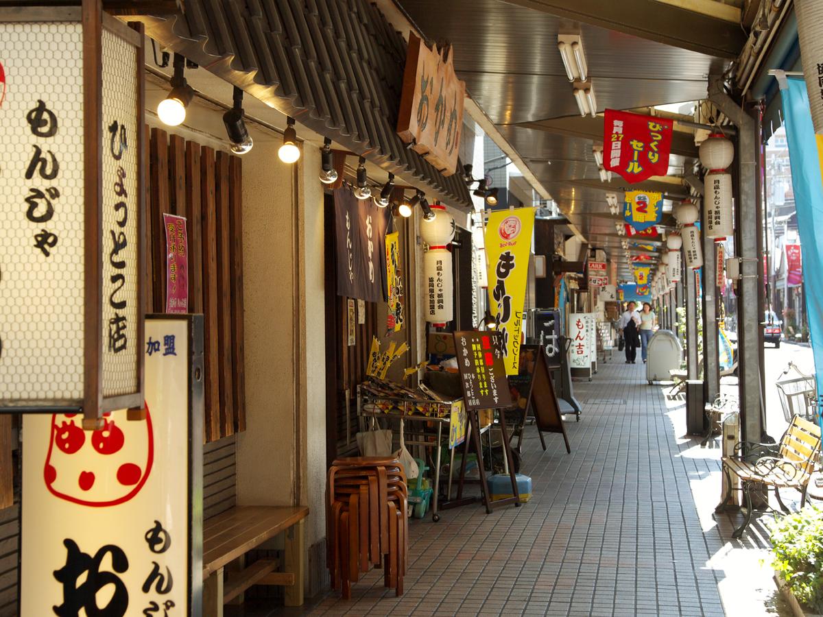 Tsukishima_4
