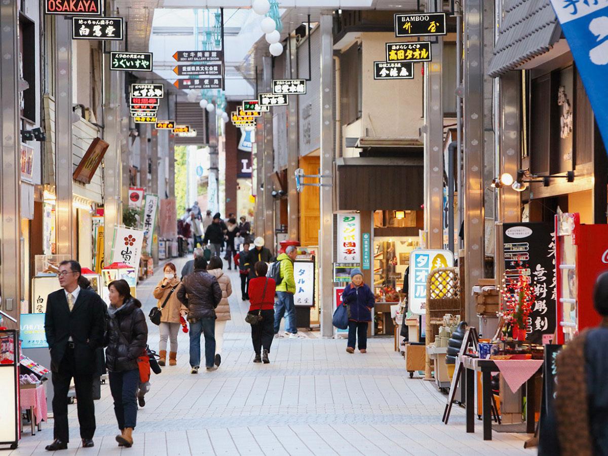Dogo Onsen Area_3