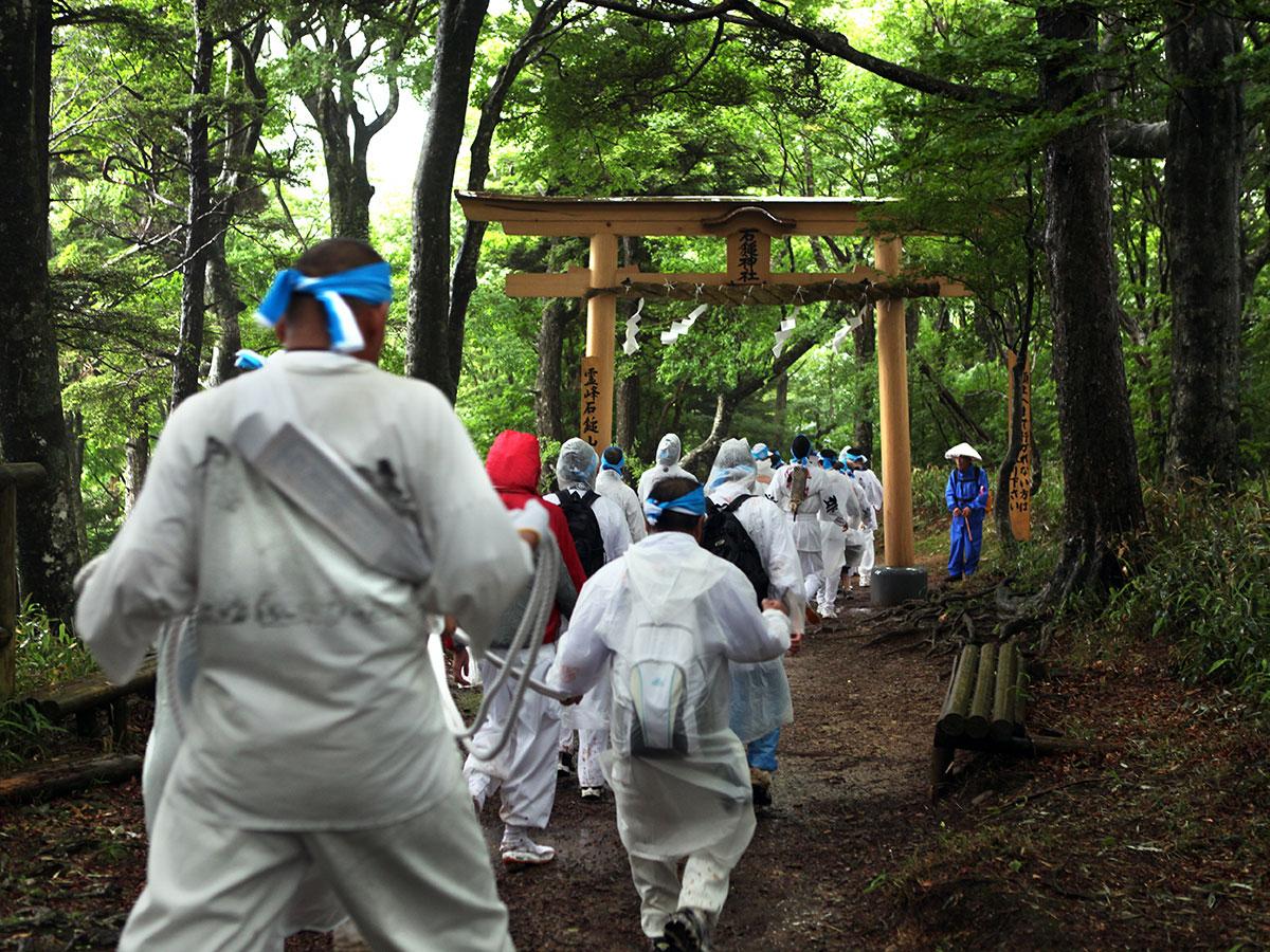 Mount Ishizuchi_2