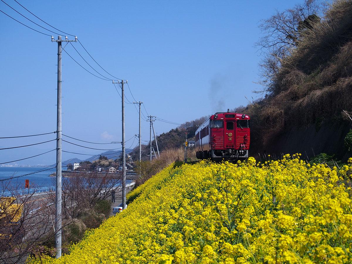 Iyonada Monogatari_3