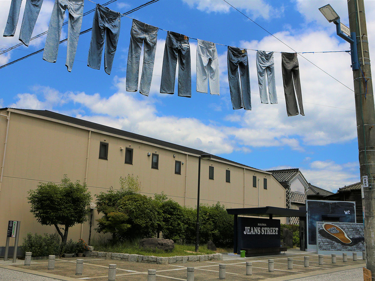 Kojima Jeans Street_1