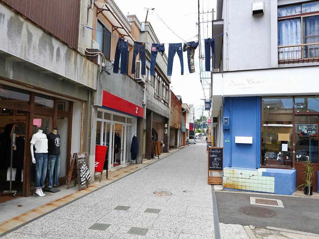 Kojima Jeans Street_2
