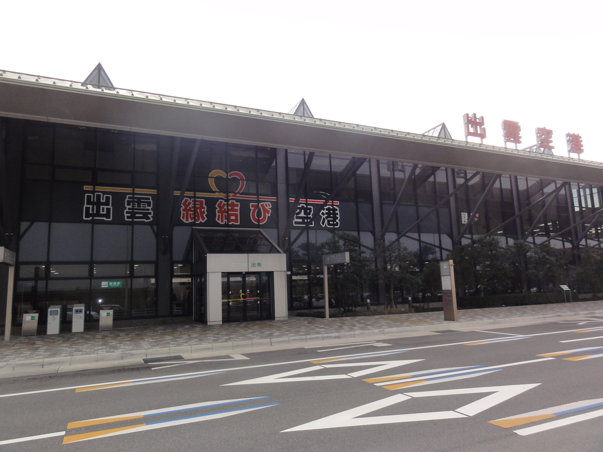 Flughafen Izumo Enmusubi_1
