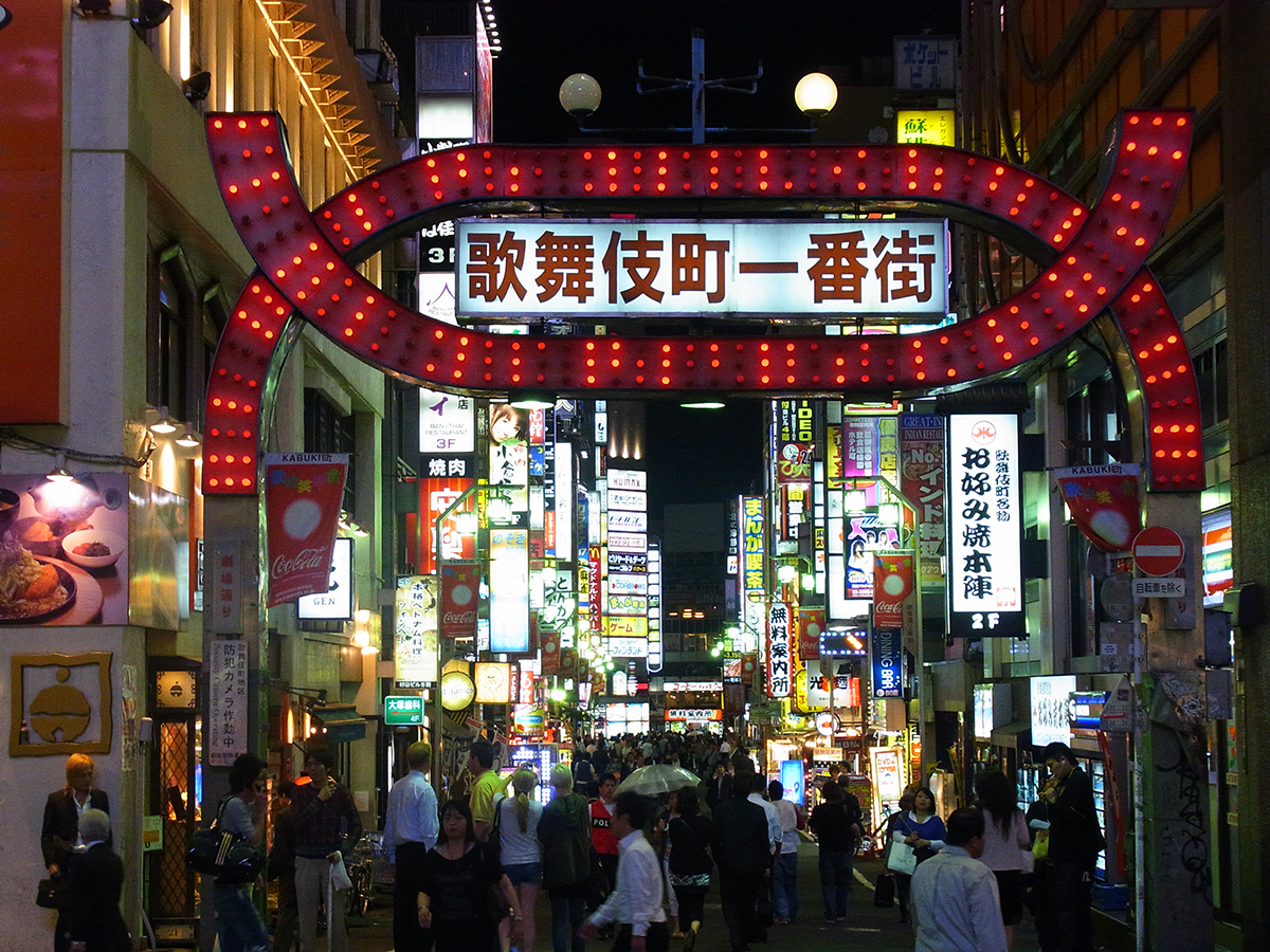 Shinjuku_3