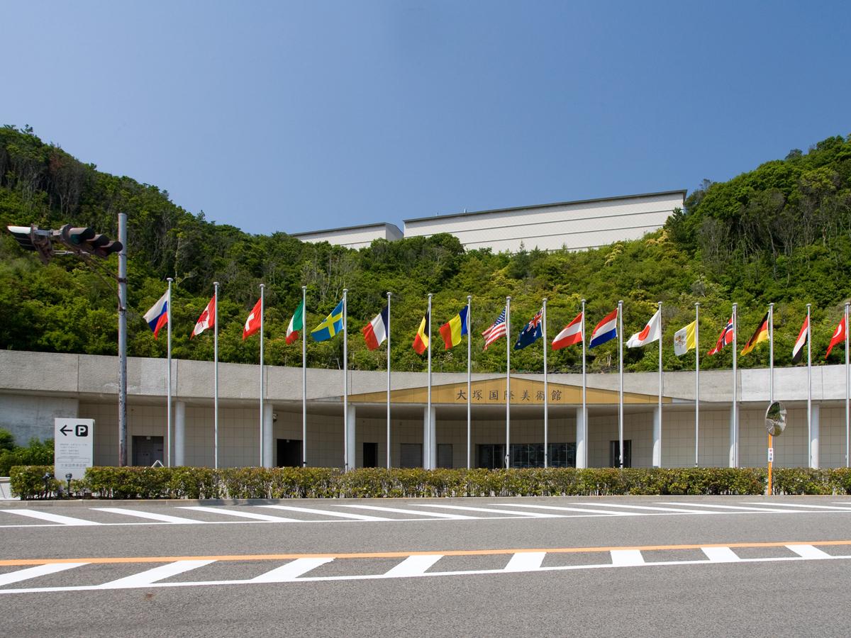 Musée d'art international Otsuka_4