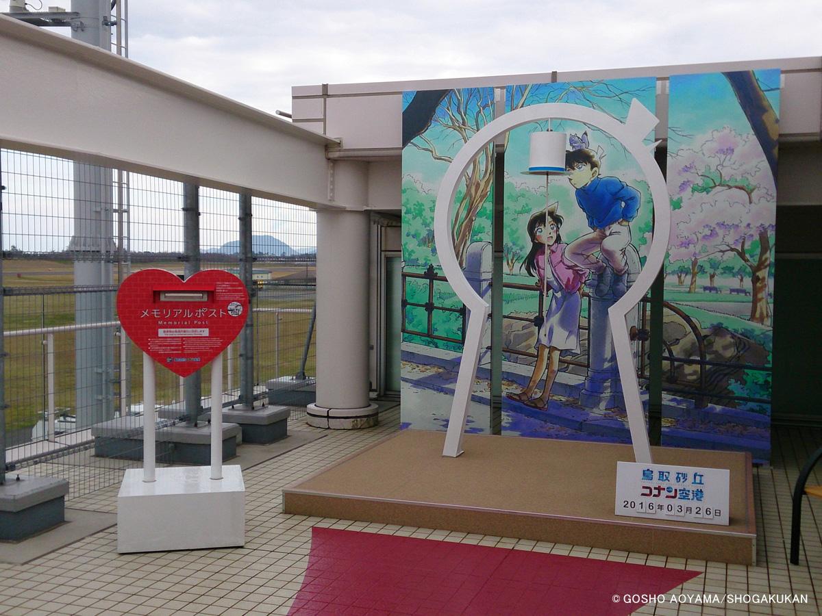 Tottori Sand Dunes Conan Airport_4