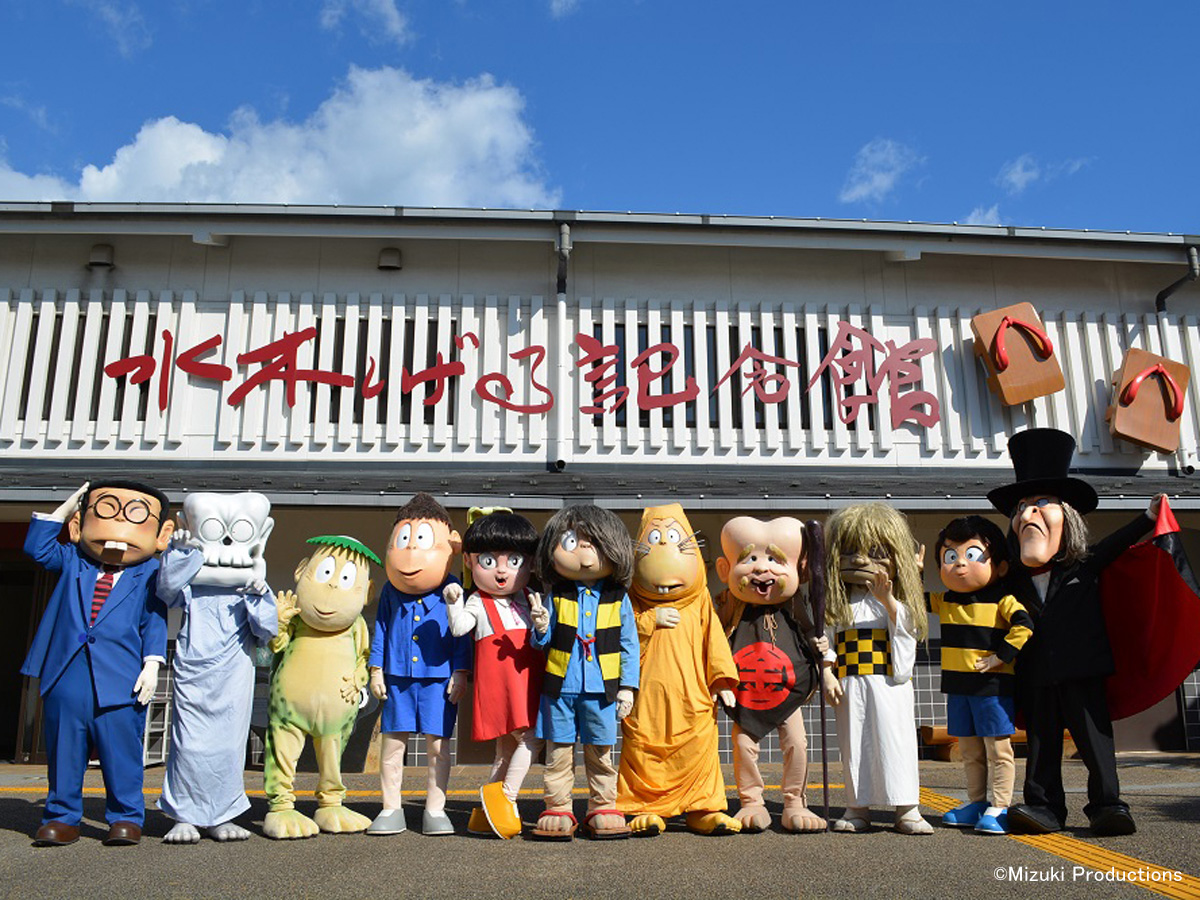 Mizuki Shigeru Road and Mizuki Shigeru Museum_3