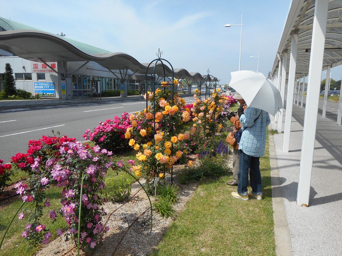 Flughafen Yamaguchi Ube_4