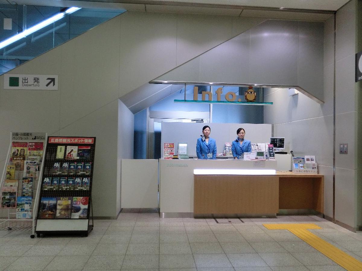 Hiroshima Airport_2