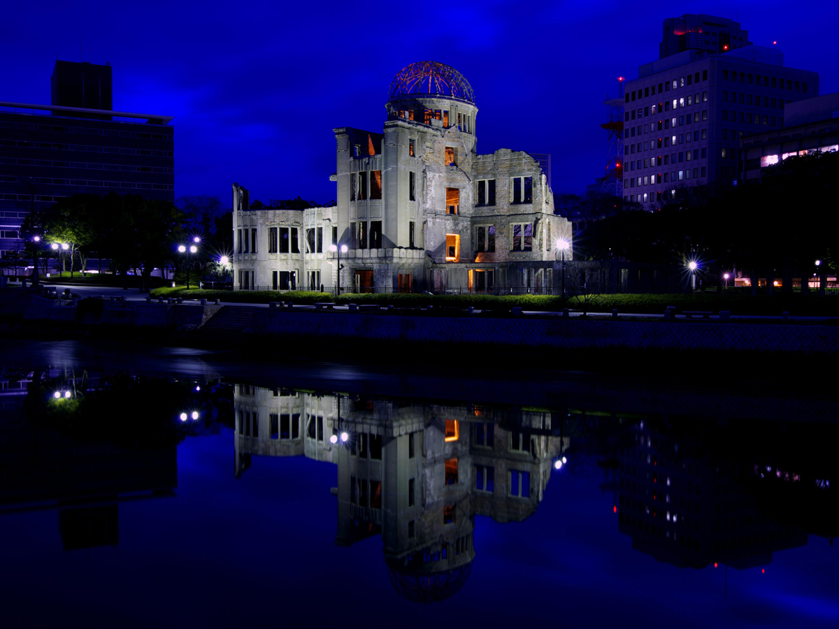 Hiroshima Peace Memorial Park _3