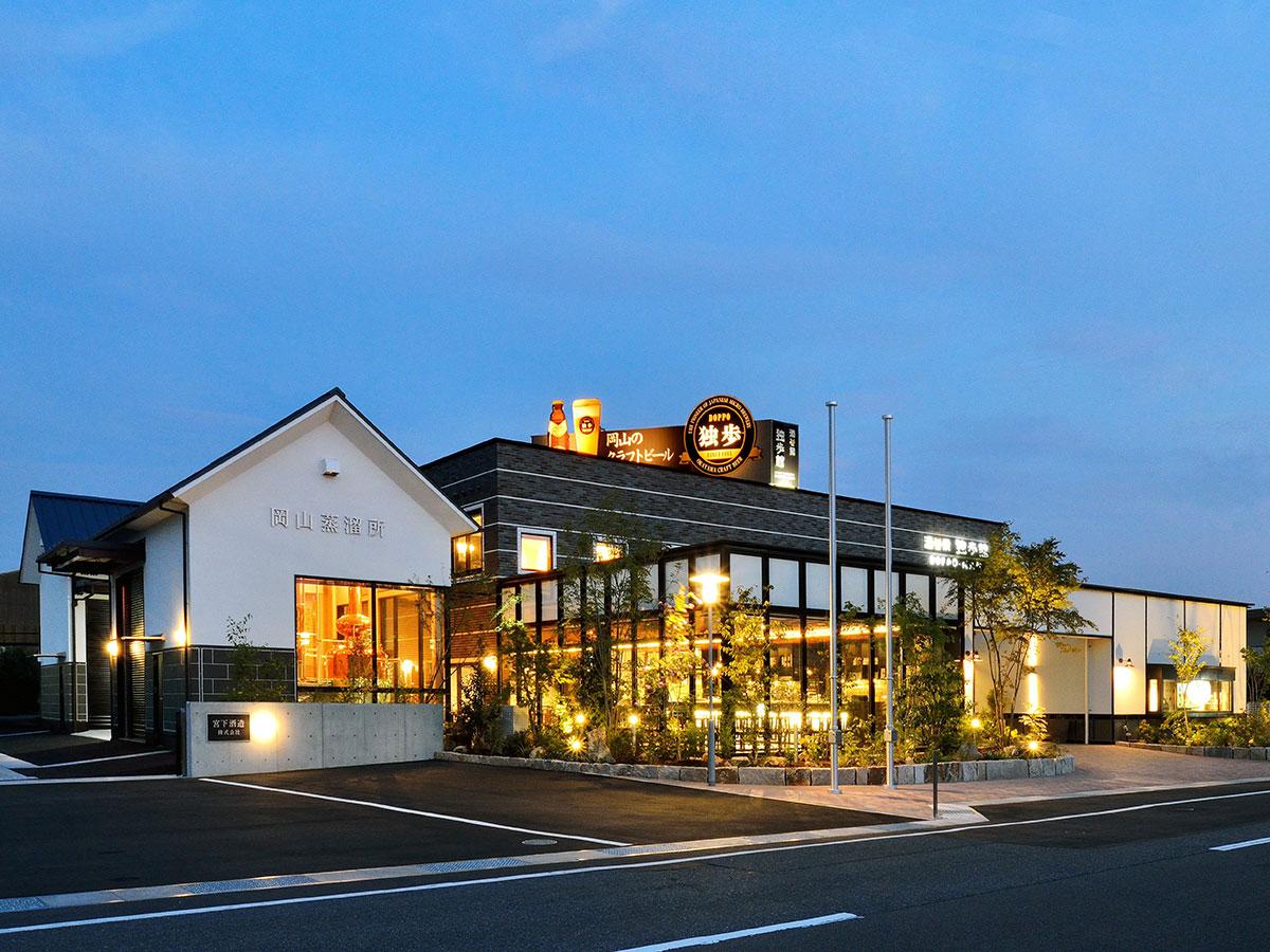 Miyashita Sake Brewery<br>(Craft brewery Doppo Kan)_2