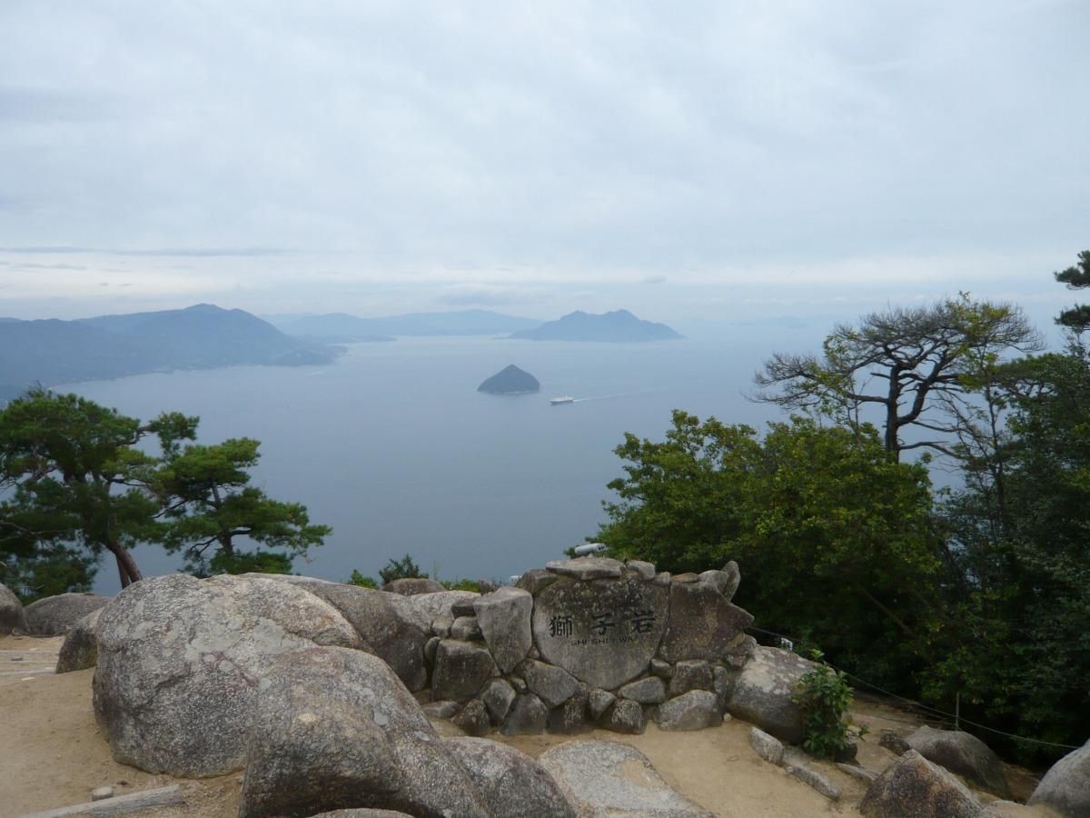 Mt. Misen_2