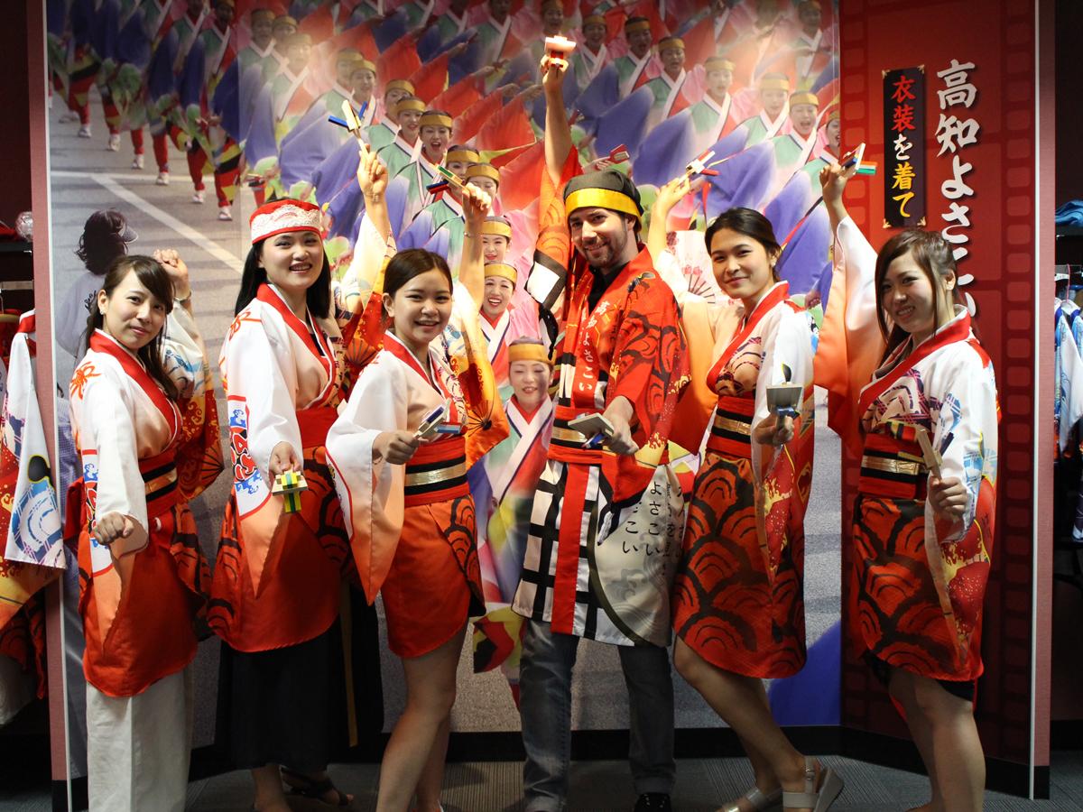 Centre Kochi Yosakoi Joho Koryukan_2