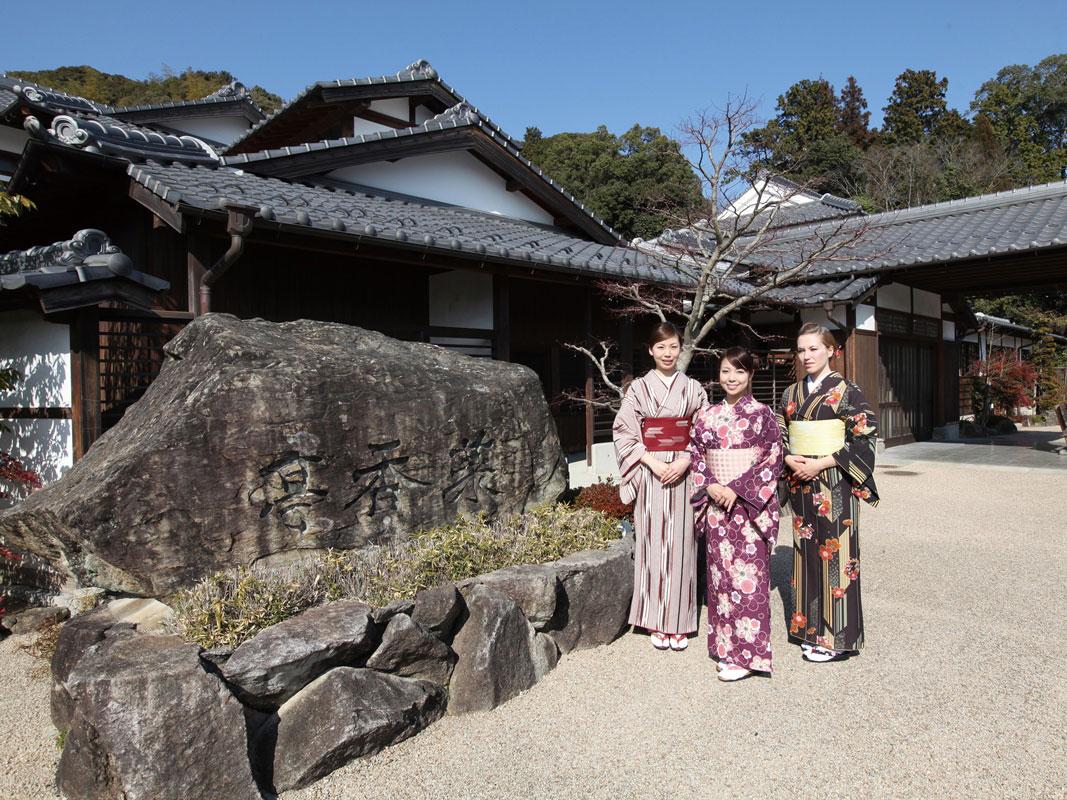 Rental Kimonos at Saikoutei_3