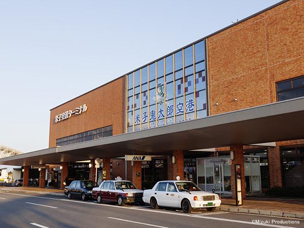 Aeropuerto de Yonago Kitaro