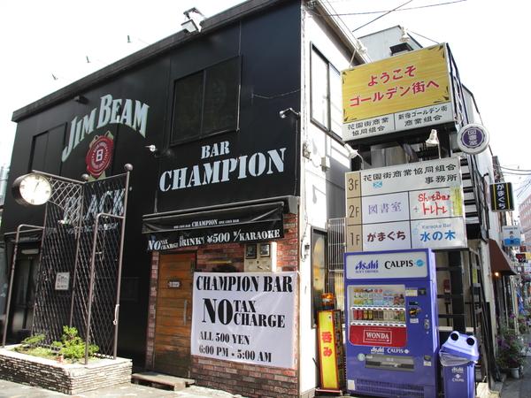 Shinjuku Golden Gai_4
