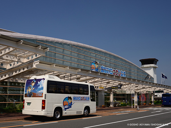 Aeropuerto Dunas de Tottori-Conan