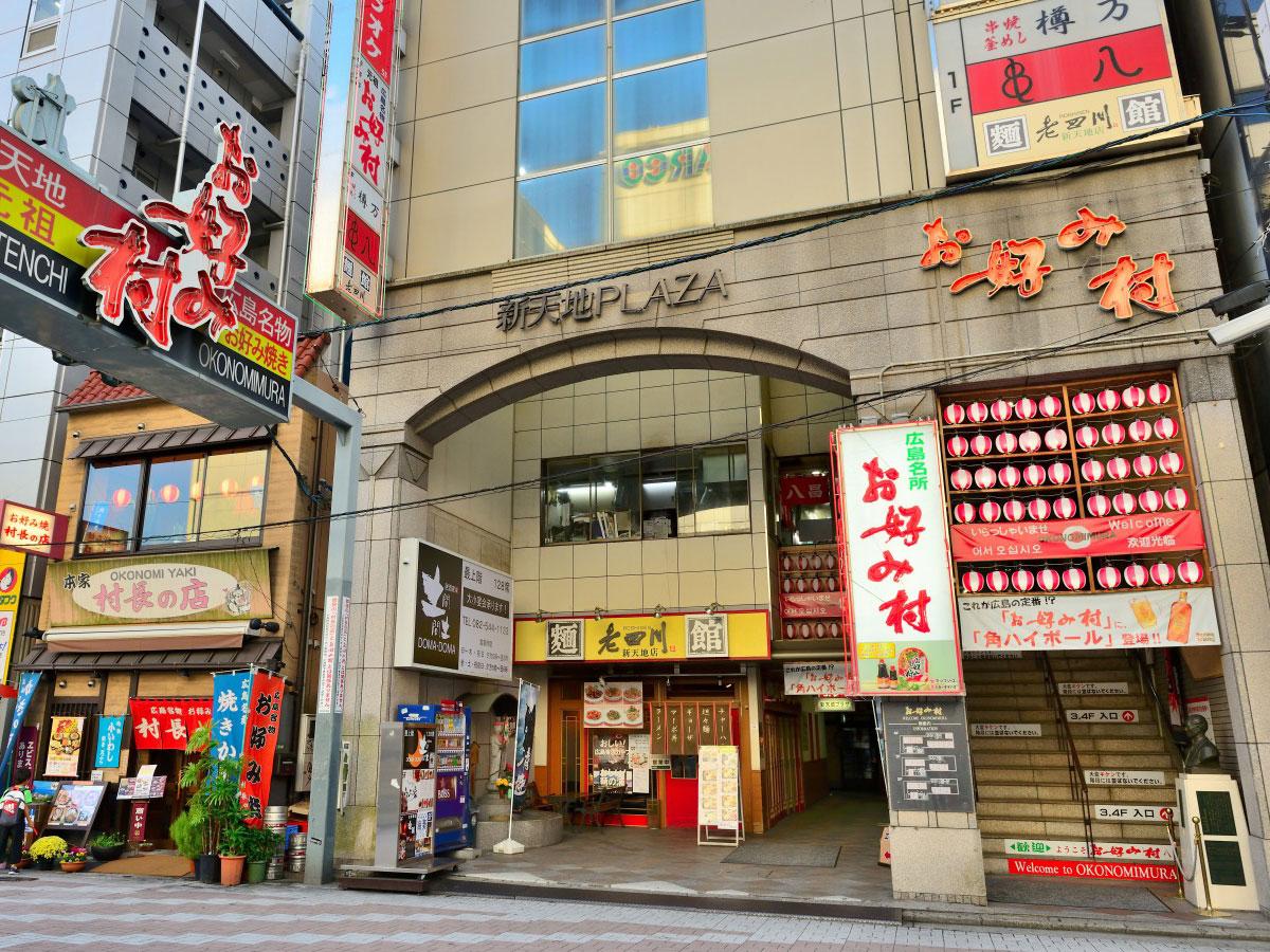 Okonomi-mura_3