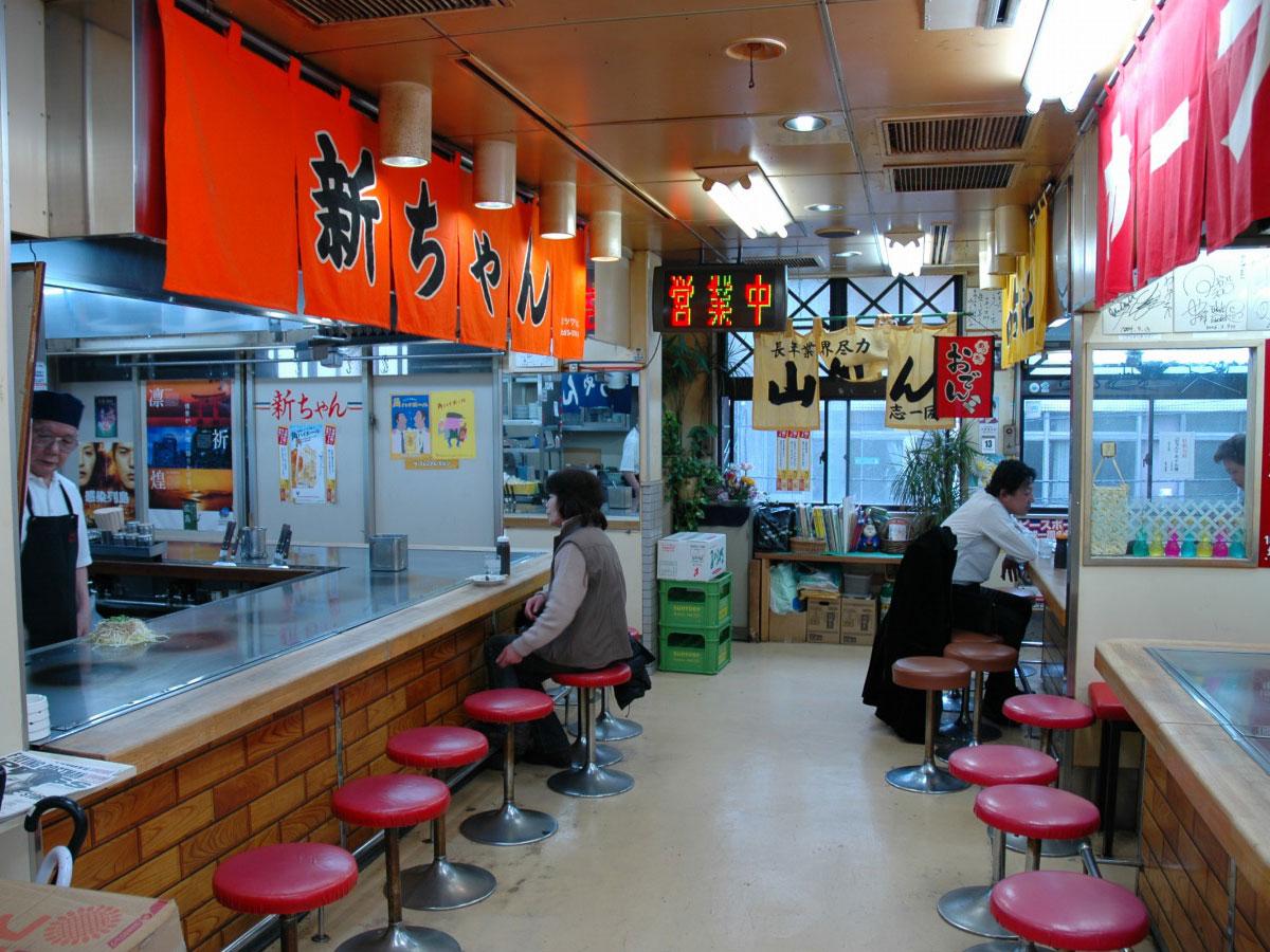 Okonomi-mura_4
