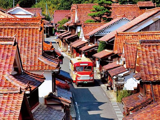 Fukiya Furusato Village