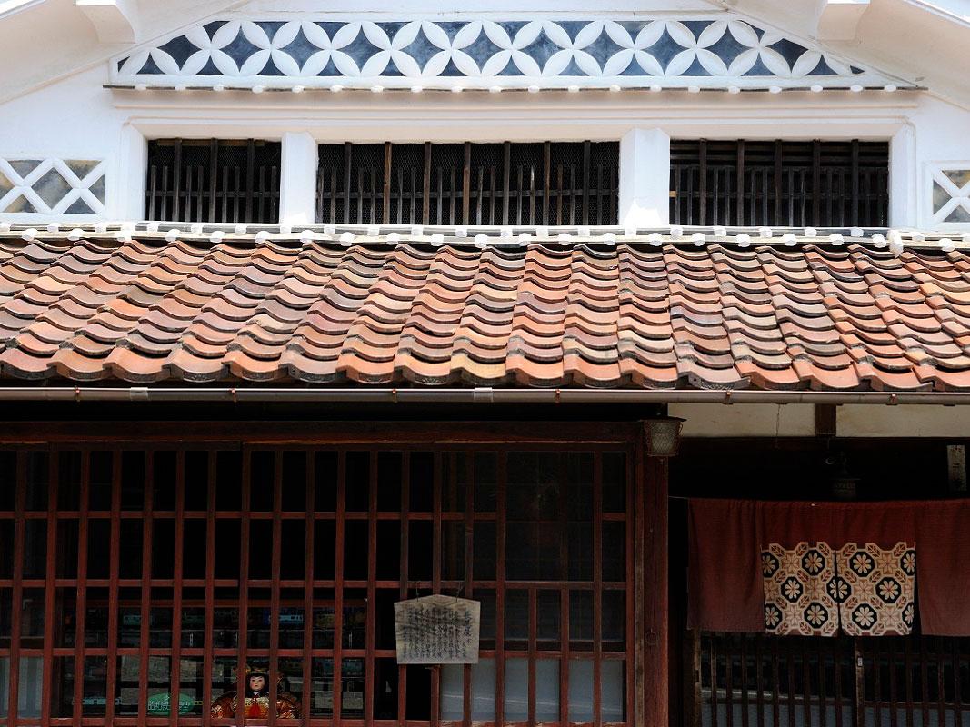 Fukiya Furusato Village_2