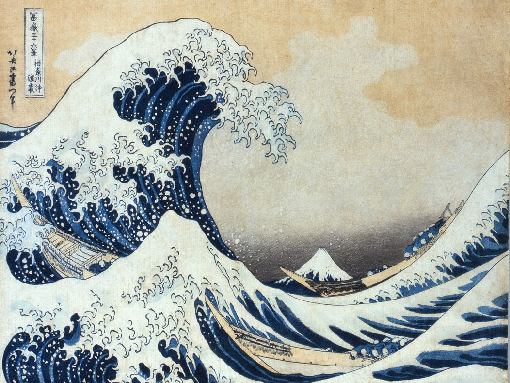 The Sumida Hokusai Museum_2