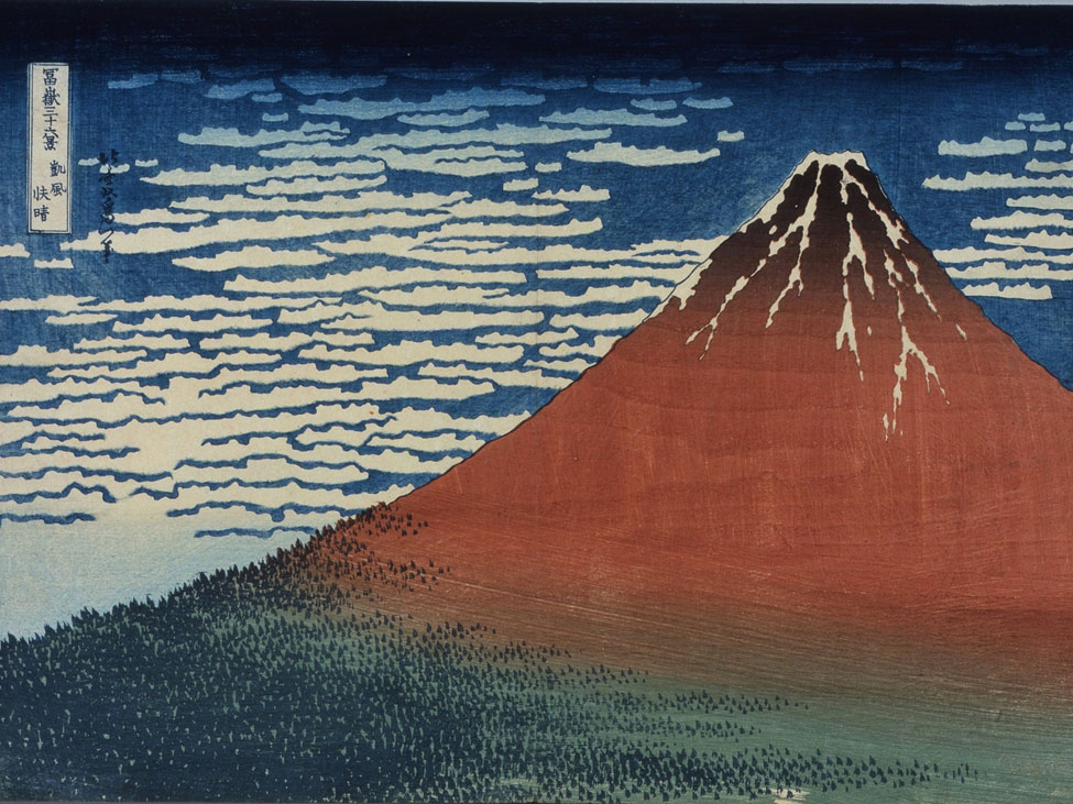 El Museo Sumida Hokusai_3