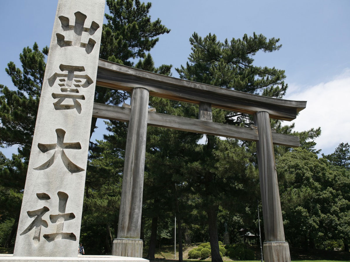 Izumo Taisha Grand Shrine_2