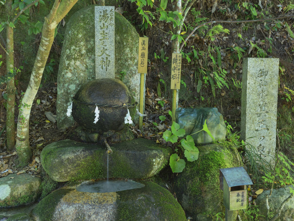 Tamatsukuri Hot Springs_4