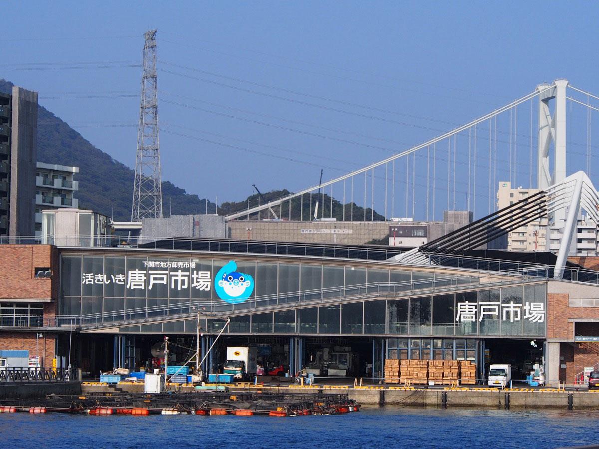Karato Fish Market_2
